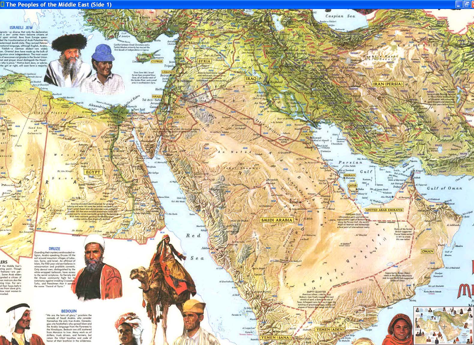 Cascoly Great Peoples Of The World National Geographic Maps - Map of egypt national geographic
